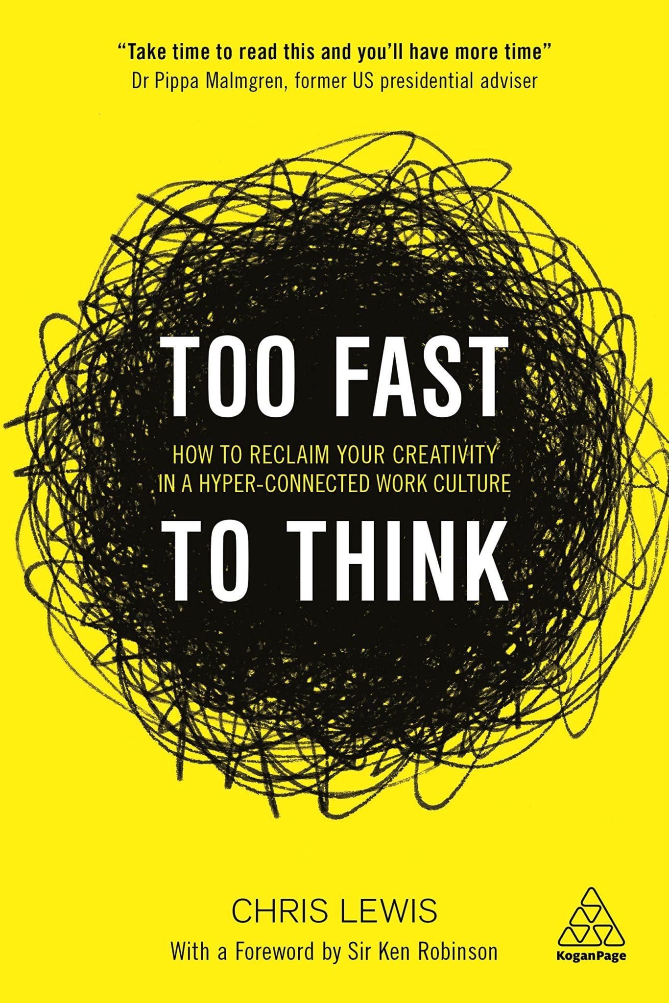 מהר מכדי לחשוב (Too Fast To Think)